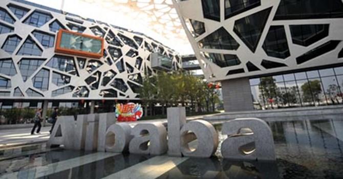 alibaba114_16_38_000000_qtjg