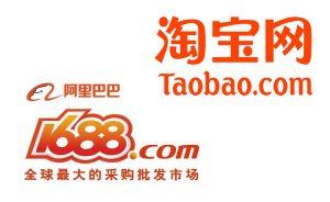 order taobao 1688