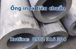 ống inox tiêu chuẩn