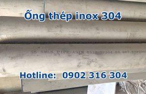 ống thép inox 304