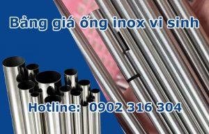 bảng giá ống inox vi sinh