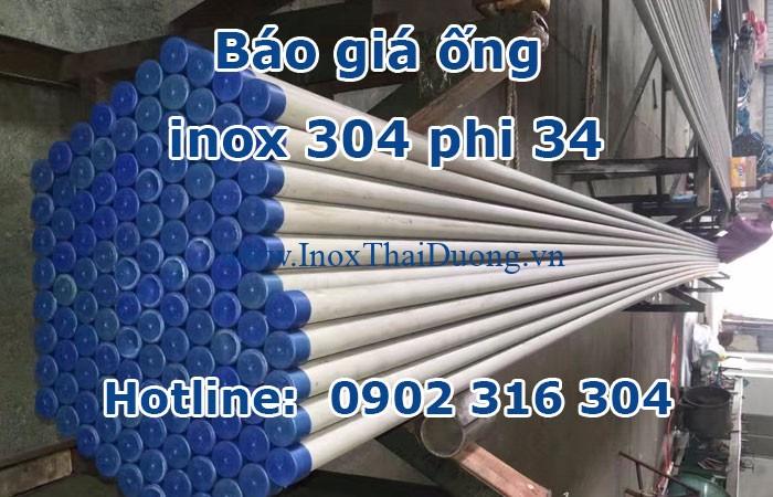 báo giá ống inox 304 phi 34